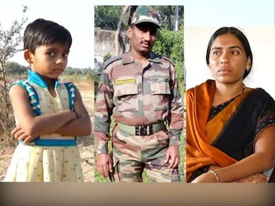 Husband died without cause for the country Statement by wife of Martyr Jawan in Nanded | पती देशासाठी विनाकारण शहीद झाले; लेकीला शाळेत प्रवेश नाकारल्याने वीरपत्नी हताश