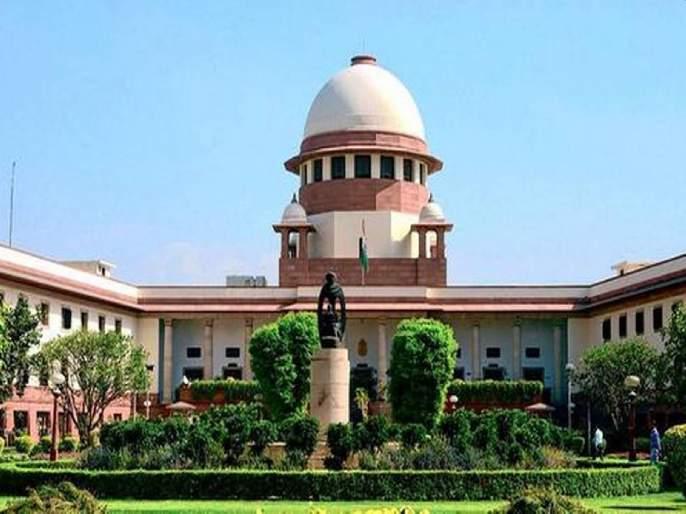 How big is Maharashtra, do you have an idea ?; Speak up the Supreme Court   महाराष्ट्र किती मोठा आहे, कल्पना आहे का?; सर्वोच्च न्यायालयाने सुनावले खडे बोल