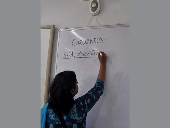 Name one but work many; The teacher earned Rs 1 crore in just 13 months | अशी ही बनवाबनवी! नाव एक पण काम अनेक; शिक्षिकेने अवघ्या १३ महिन्यांत कमवले १ कोटी रुपये