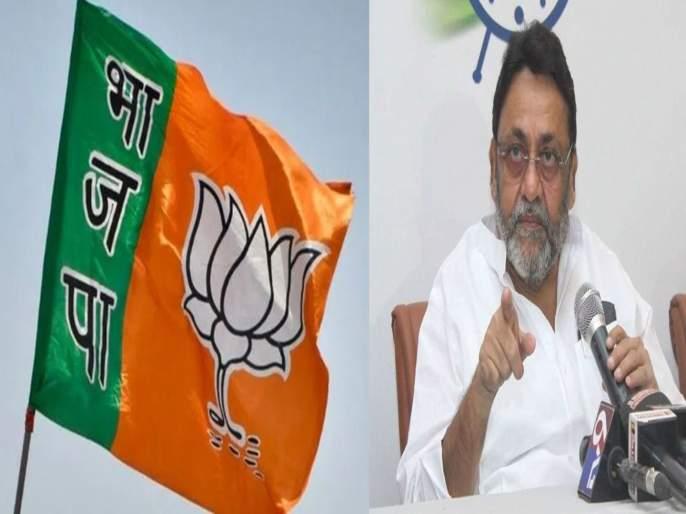 'Why am BJP afraid?; 'That' video was 2 years ago but now goes viral Allegation by Nawab Malik | 'भाजपाला माझी भीती का वाटतेय?; 'तो' व्हिडिओ तर २ वर्षापूर्वीचा पण आता व्हायरल केला'
