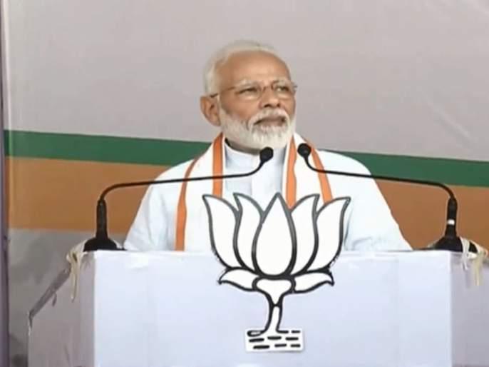 Maharashtra Election 2019: Will the opposition take Section 370 in the declaration? Modi's opponents challenge | Maharashtra Election 2019: 'हिंमत असेल तर विरोधक कलम 370 चा उल्लेख जाहीरनाम्यात करणार का?'