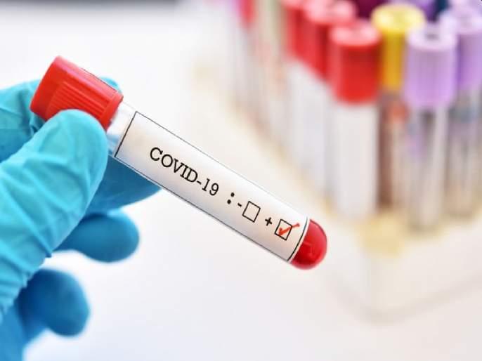 create committee by the government to reduce the rate of coronavirus testing in private labs | Coronavirus: खासगी लॅबमधील कोरोना चाचणीचे दर कमी करण्यासाठी राज्य सरकारकडून समिती गठीत