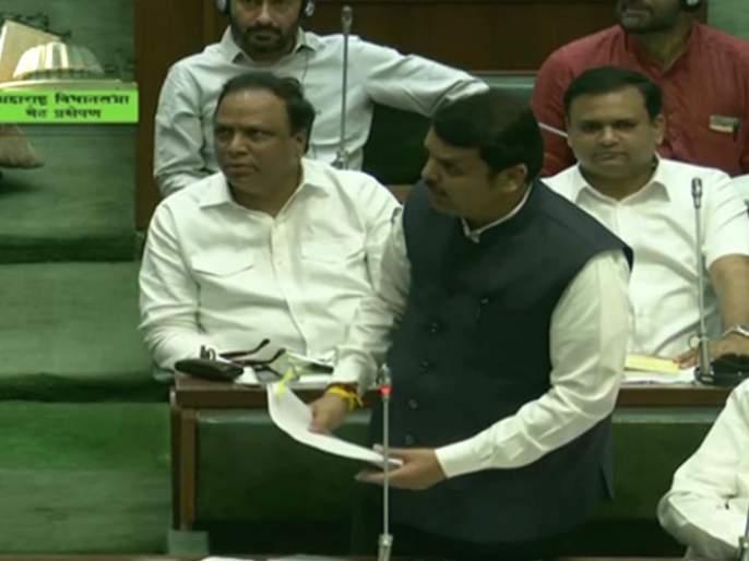 Veer Savarkar: The proposal of Veer Savarkar's glory was rejected by assembly speaker Shiv Sena target BJP pnm | Veer Savarkar: वीर सावरकरांच्या गौरवाचा प्रस्ताव फेटाळला; शिवसेनेनं भाजपाचा डाव उलटवला!