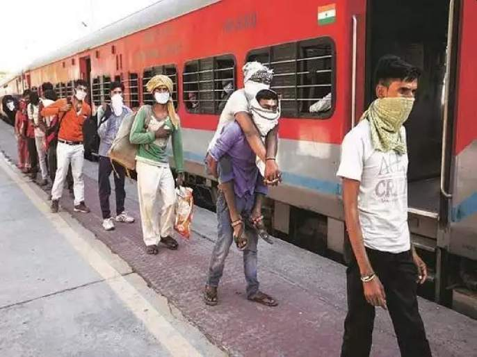 17 Bihar Migrants Found Corona Positive In Train Coming From Maharashtra Coronavirus Cases In Bihar | Coronavirus: पुण्याहून दानापूरला ट्रेन पोहचली, १७ जण पॉझिटिव्ह निघाले; अर्धा तास डब्ब्यातच प्रवासी अडकले