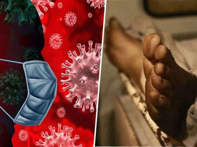 Coronavirus: The body of any religion that has died due to coronas should be burned; Commissioner's order withdraw pnm | Coronavirus: कोरोनामुळे मृत्यू झालेला कोणत्याही धर्माचा असो त्याचा मृतदेह दहन करावा; आयुक्तांचा आदेश मागे