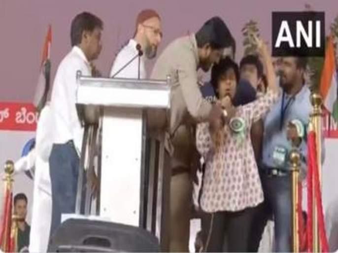 Video: Woman Raises Pakistan Zindabad Slogans At Anti CAA Rally Asaduddin Owaisi Condemns | Video: सीएएविरोधातील मंचावरुन तरुणीचा 'पाकिस्तान झिंदाबाद' नारा; औवेसींनी काय केलं पाहा