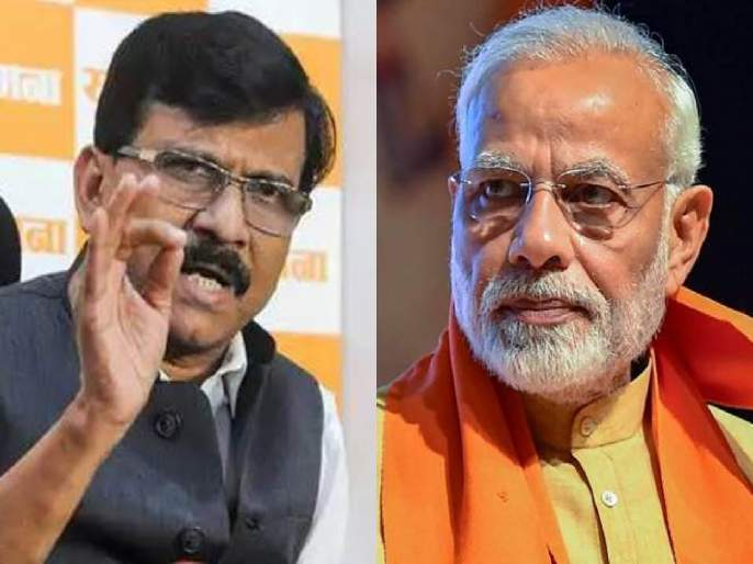 ... then PM Narendra Modi will have to resign; Shiv Sena leader Sanjay Raut warning | ...तर पंतप्रधान नरेंद्र मोदींना राजीनामा द्यावा लागेल; शिवसेना नेते संजय राऊत यांचा इशारा