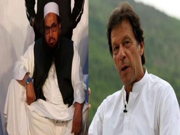 Controversy Over Pakistan PM Imran Khan Poster With Terriost Hafiz Saeed | दहशतवादी हाफिज सईद आणि पाक पंतप्रधान इम्रान खान यांच्यात हातमिळवणी?