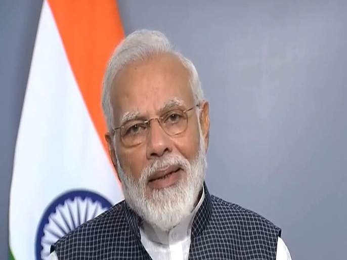 Modi Govt Plans Waiver For Small Distressed Borrowers Under Insolvency Law   छोट्या कर्जदारांना दिलासा देण्यासाठी मोदी सरकारची मोठी योजना; 'इतके' कर्ज होणार माफ