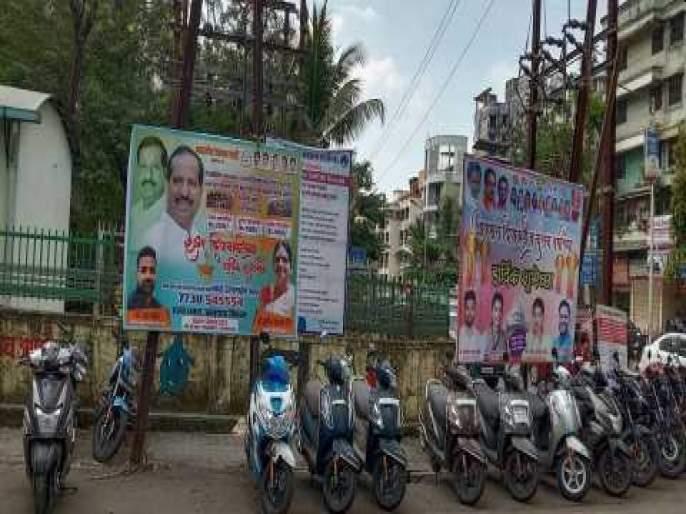 Navi Mumbai city squalor due to unauthorized billboards; After the action, the officers turned their backs on the banner again | अनधिकृत फलकांमुळे नवी मुंबई शहर विद्रूप; अधिकाऱ्यांची पाठ फिरताच पुन्हा बॅनरबाजी