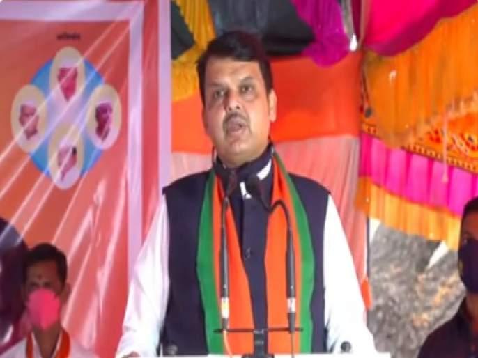 "Video: BJP Devendra Fadnavis Target Thackeray government in Pandharpur by-election campaign   Video: ""...तर माझं नाव बदलून टाका""; पंढरपूर पोटनिवडणुकीच्या प्रचारसभेत देवेंद्र फडणवीस कडाडले"