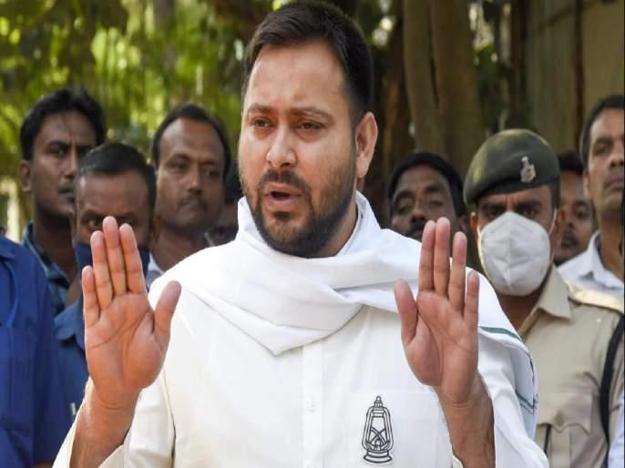 Bihar Result: Preparations for the Govt establishment of a grand alliance, Congress MLAs will split? | Bihar Result: बिहारमध्ये महाआघाडीची सत्ता स्थापनेची तयारी; मात्र तेजस्वींना काँग्रेस आमदार फुटण्याची भीती