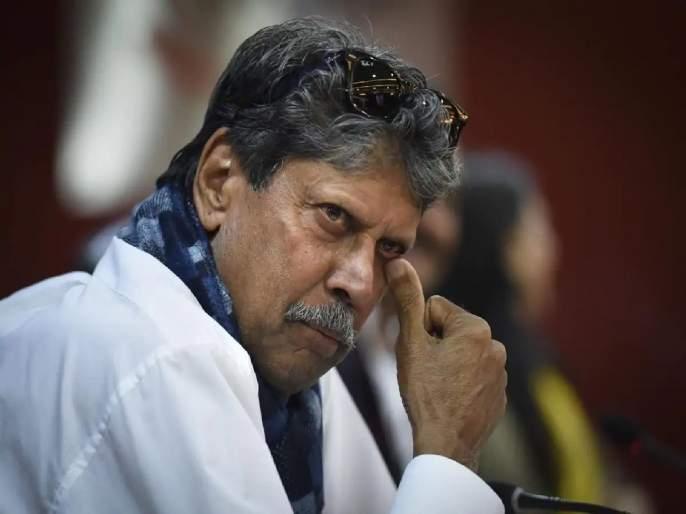 Senior cricketer Kapil Dev suffers heart attack; He is undergoing treatment at a Delhi hospital | Kapil Dev: ज्येष्ठ क्रिकेटपटू कपिल देव यांना हृदयविकाराचा झटका; दिल्लीच्या रुग्णालयात उपचार सुरू
