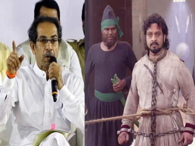 Shiv Sena ex-minister Arjun Khotkar Demand of Stop screening 'Swarajya Raksha Sambhaji' serial on Zee Marathi   शिवसेनेच्या 'या' नेत्याची मागणी; 'स्वराज्य रक्षक संभाजी' मालिकेचं चित्रीकरण थांबवा अन्यथा...