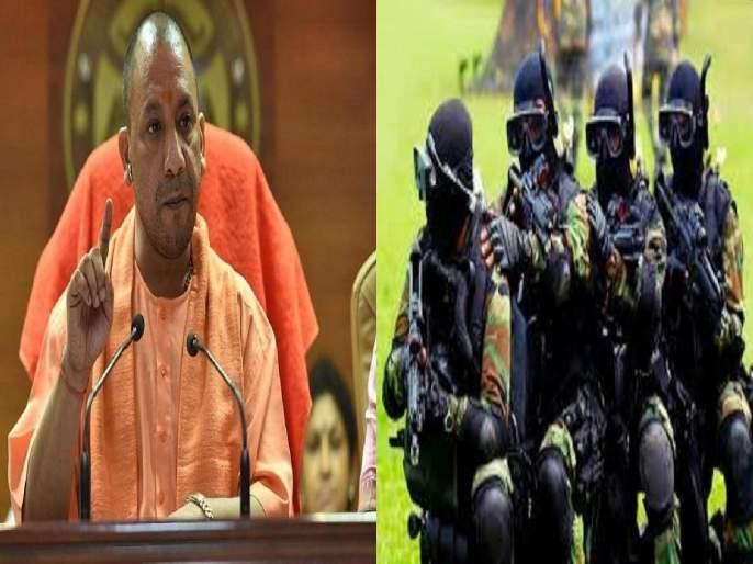 Establishment of Special Security Force in UP Yogi Adityanath; Right to arrest without a warrant | योगींचा ड्रीम प्रोजेक्ट! यूपीत स्पेशल सिक्युरिटी फोर्सची स्थापना; विनावॉरंट अटक करण्याचे अधिकार