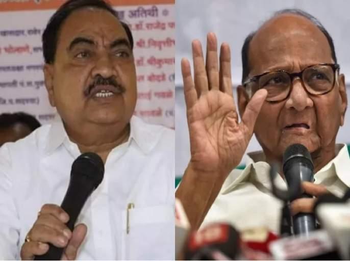 BJP Leader Eknath Khadse Clarified on over join NCP | राष्ट्रवादी काँग्रेसमध्ये प्रवेश करणार का? खुद्द एकनाथ खडसेंनी स्पष्ट शब्दात सांगितलं की...