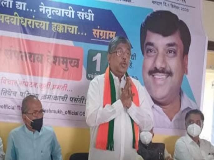 Minister Mushrif and Jayant Patil can't sleep without mentioning my name - Chandrakant Patil | माझं नाव घेतल्याशिवाय मंत्री मुश्रीफ व जयंत पाटील यांना झोप येत नाही - चंद्रकांत पाटील