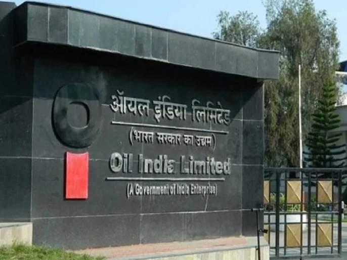 Oil India Recruitment 2021: 04 IT Engineer And Chemist Posts, Apply Online For Sarkari Job Vacancy | Job Recruitment: 'ऑयल इंडिया'मध्ये विविध पदांसाठी भरती; द्या ऑनलाइन मुलाखत मिळवा सरकारी नोकरी