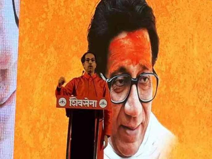 Due to Corona Shiv Sena CM Uddhav Thackeray Dussera rally will be cancel this year | शिवसेनेच्या 'ऐतिहासिक' दसरा मेळाव्यावर कोरोनाचं सावट; उद्धव ठाकरे 'ऑनलाइन' भाषण करण्याची शक्यता