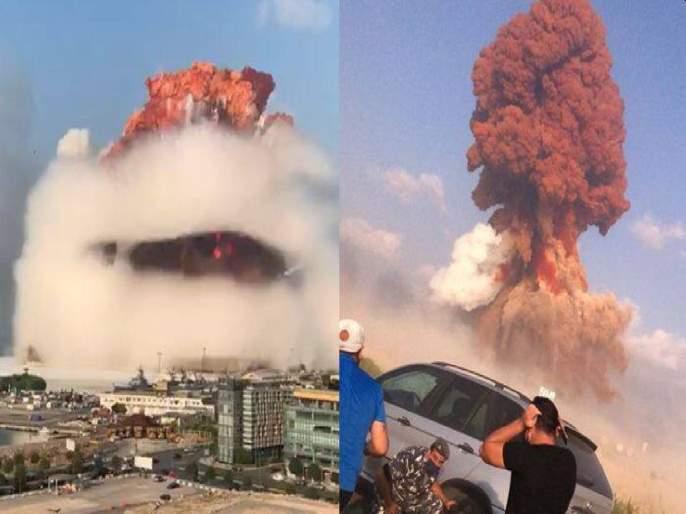 Beirut Blast Video: Hundreds injured, including an Indian woman journalist | Beirut Blast Video: बेरुतमध्ये भीषण स्फोटात १० जणांचा मृत्यू तर शेकडो जखमी; व्हिडीओ पाहून व्हाल सुन्न