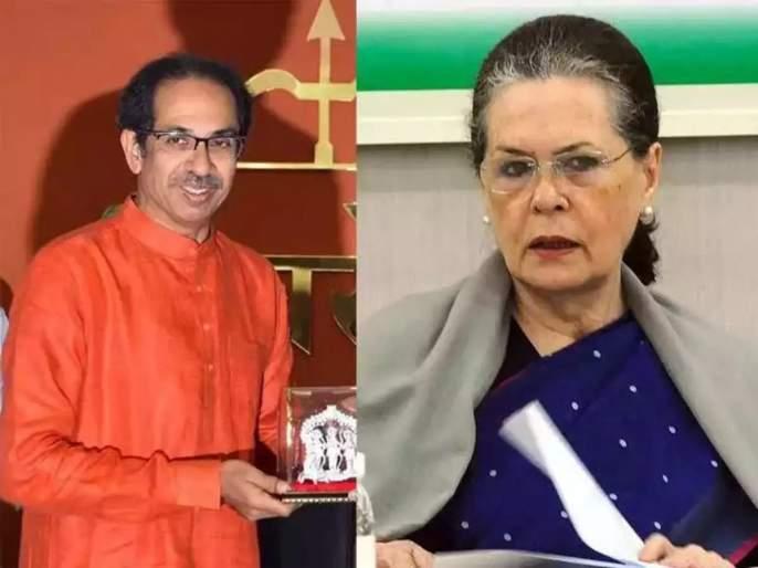 Congress Advice to Chief Minister Uddhav Thackeray; Be careful before statement on CAA, otherwise ... | काँग्रेसचा मुख्यमंत्री उद्धव ठाकरेंना सल्ला; सीएएवर जाहीर बोलण्यापूर्वी नीट समजून घ्या, अन्यथा...