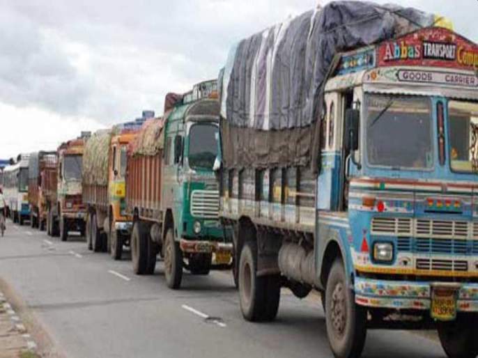 Budget 2021: A budget that boosts freight; The impact of fuel price hike falls on the masses. | Budget 2021: मालवाहतुकीला उभारी देणारा अर्थसंकल्प हवा; इंधन दरवाढीचाफटका जनतेला बसतो.