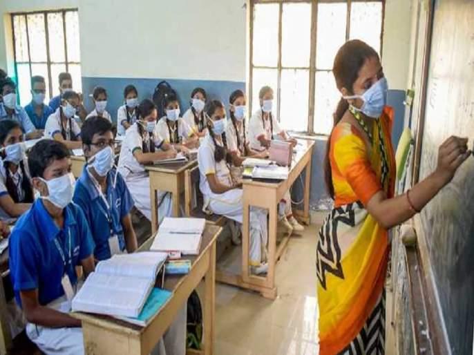 Primary-secondary schools in rural areas of Thane district start from Wednesday | ठाणे जिल्ह्याच्या ग्रामीण भागातील प्राथमिक - माध्यमिकशाळा बुधवारपासून सुरू