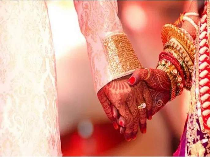 Offenses against marriage without permission; Government action will have to be faced | परवानगीशिवाय लग्नसोहळे केल्यास गुन्हा;शासकीय कारवाईला सामोरे जावं लागणार