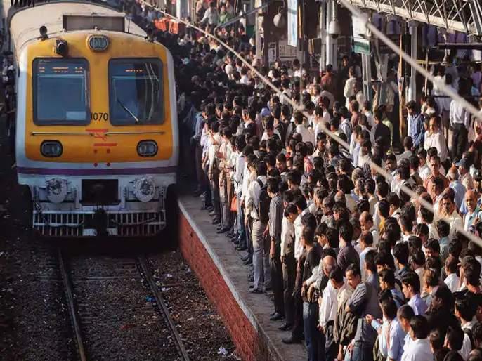 A unique initiative for the administration to reduce the traffic congestion; Cheap and fast travel in Mumbai | रेल्वेतील गर्दी कमी करण्यासाठी प्रशासन राबविणार अनोखा उपक्रम; होणार स्वस्त अन् जलद प्रवास