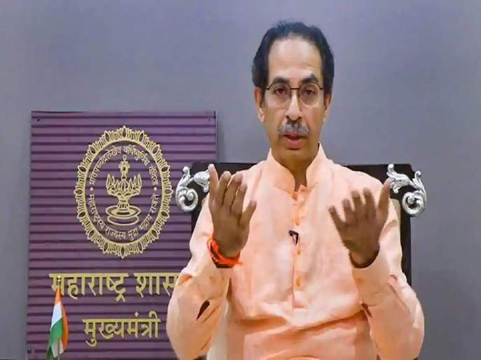 BJP Leader Chandrakant Patil criticism on CM Uddhav Thackeray over Politics