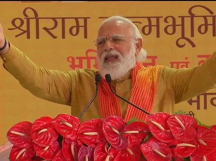 Ayodhya Ram Mandir Bhoomi Pujan PM Narendra modi speech in ayodhya | Ayodhya Ram Mandir Bhumipujan : शतकांची प्रतीक्षा संपली, राम जन्मभूमी आज मुक्त झाली - नरेंद्र मोदी