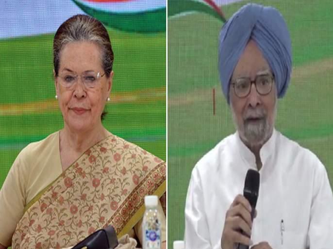 Sonia Gandhi and Dr Manmohan Singh to visit Tihar Jail to meet P Chidambaram | INX Media Case : सोनिया गांधी आणि मनमोहन सिंग तिहारमध्ये जाऊन घेणार पी. चिदंबरम यांची भेट