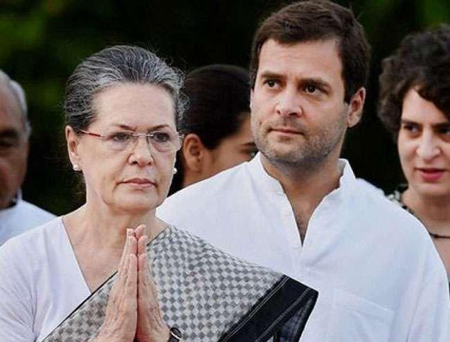 Rahul Gandhi ready to take congress leadership again says sources  | राहुल गांधी पुन्हा होऊ शकतात काँग्रेसाध्यक्ष, पक्षाची जबाबदारी सांभाळण्यास तयार - सूत्रांची माहिती