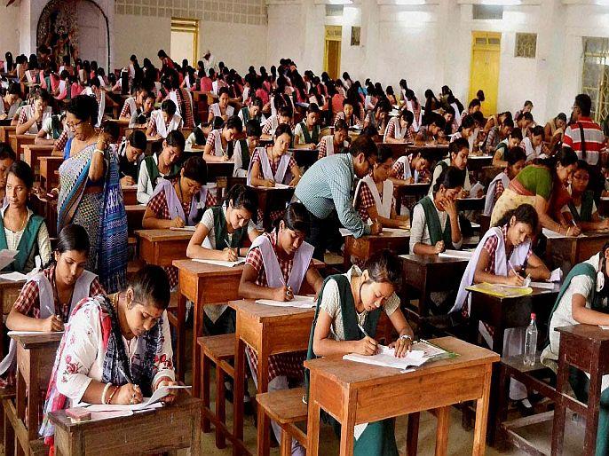 10th, 12th failed students exams in October decision of State Board of Education | दहावी, बारावीत नापास झालेल्या विद्यार्थ्यांची फेरपरीक्षा ऑक्टोबरमध्ये घेण्याचा विचारः शिक्षणमंत्री