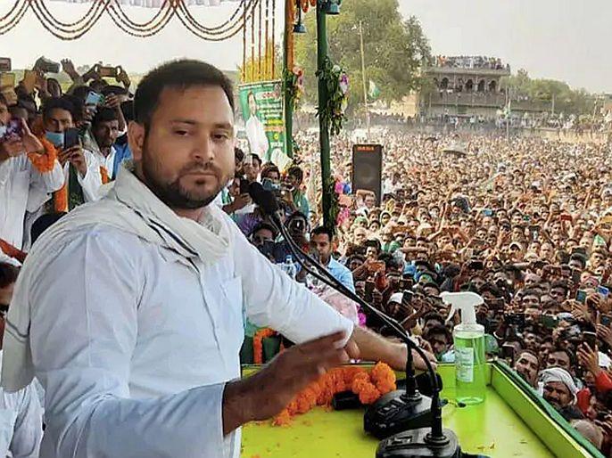 Government jobs for 10 lakh youth on the first day says Tejaswi Yadav | पहिल्याच दिवशी १० लाख युवकांना सरकारी नोकरी -तेजस्वी यादव