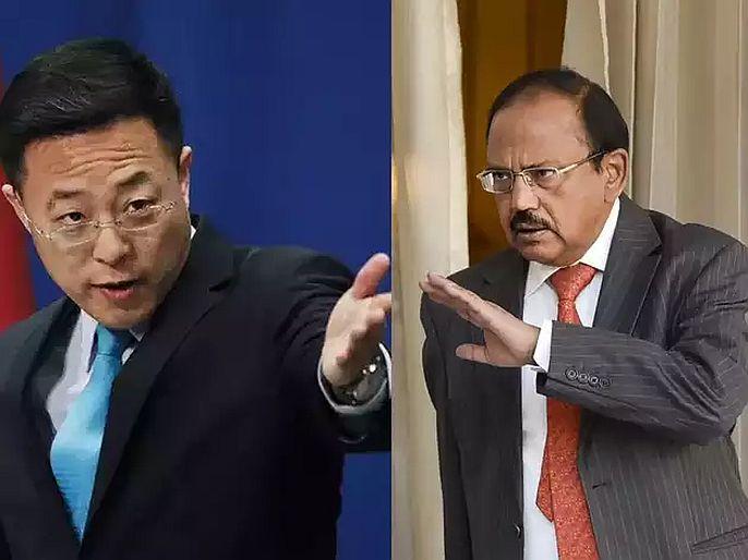 india china faceoff china statement after the talks with indian nsa ajit doval on ladakh galwan vally | India china faceoff : वाद वाढेल असं काही करायचं नाही!; डोवालांसोबतच्या चर्चेनंतर 'असं' आलं चीनचं निवेदन - म्हणाला...