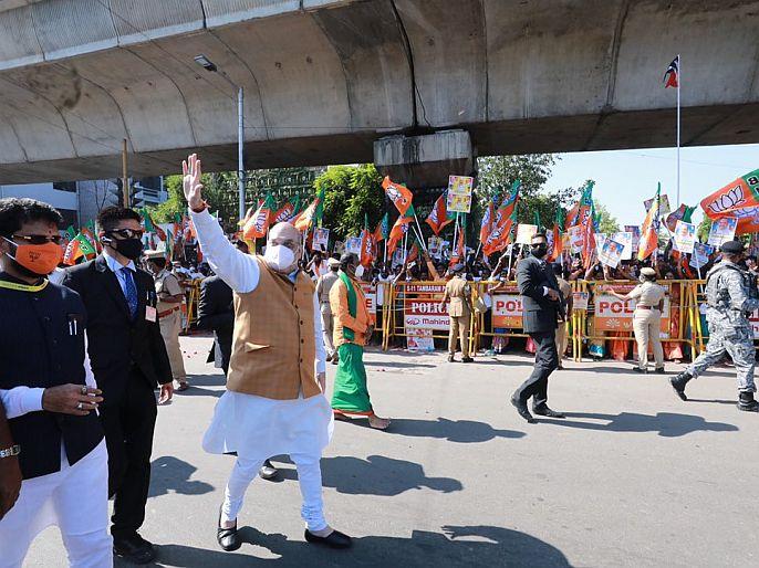 Amit Shah on the road of chennai with supporters now bjp eye on south after bihar elections | बिहारनंतर दक्षिणेवर नजर? प्रोटोकॉलची परवा न करता थेट चेन्नईच्या रस्त्यावर उतरले अमित शाह