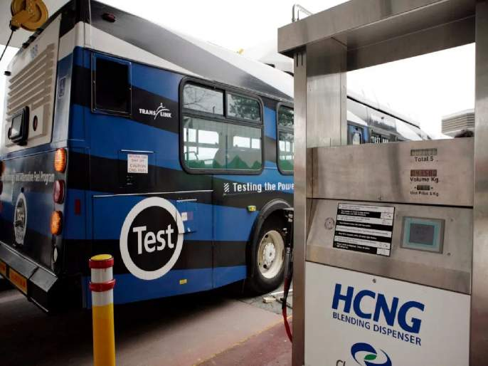 After Petrol, Diesel And CNG, Cars Will Now Run From HCNG, Government Asks For Suggestions | केंद्र सरकारची मोठी योजना; पेट्रोल, डिझेल, सीएनजी नाही तर आता 'HCNG' वर कार धावणार