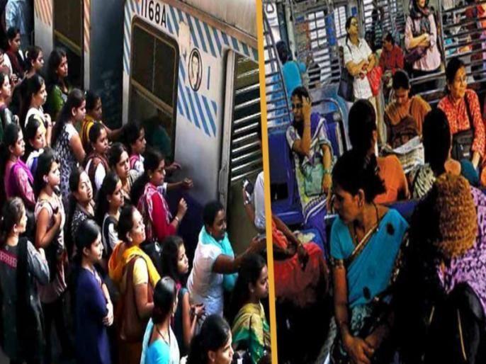 Women's local travel starts from today Railway Administration information | महिलांचा लोकल प्रवास आजपासून सुरू, रेल्वे प्रशासनाची माहिती; राज्य सरकारच्या प्रस्तावाला दाखवला हिरवा कंदील