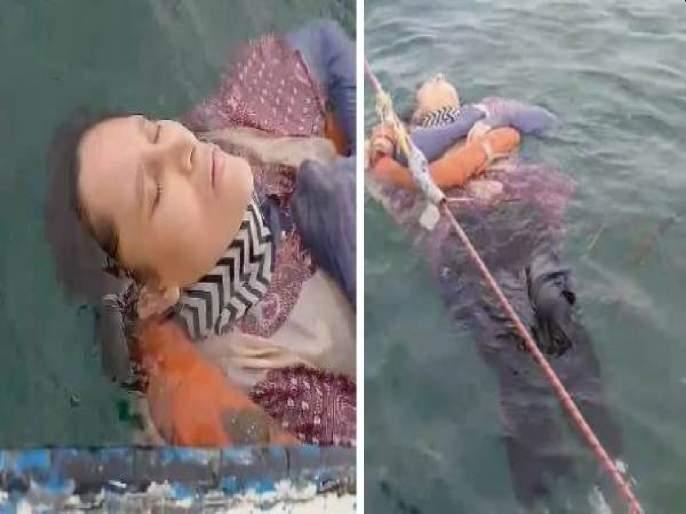 Video: Colombian Woman who went missing 2 years ago discovered alive at sea   Video: २ वर्षापूर्वी बेपत्ता झालेली महिला समुद्रात तरंगताना आढळली; मच्छिमारांनी जिवंत बाहेर काढली