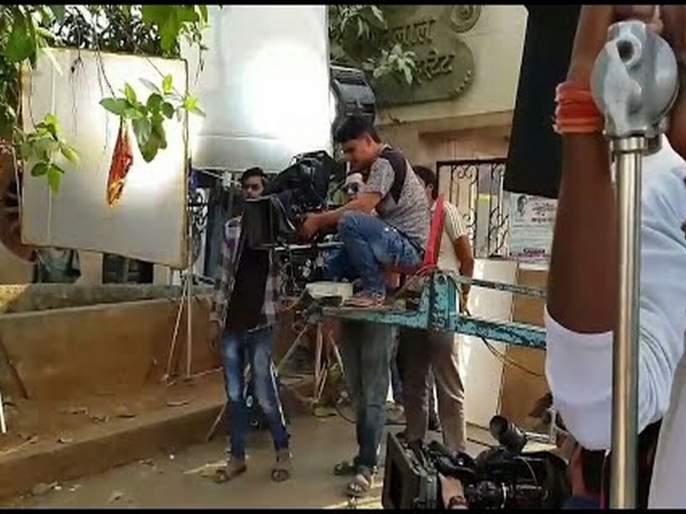 Filming of films, series is permitted subject to rules | चित्रपट, मालिकांच्या चित्रीकरणास नियमांच्या अधीन राहून परवानगी