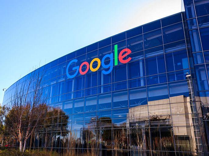 Sued Google over search engine monopoly; US government action | सर्च इंजिनच्या मक्तेदारीबद्दल, गुगलविरोधात खटला दाखल; अमेरिकी सरकारची कारवाई