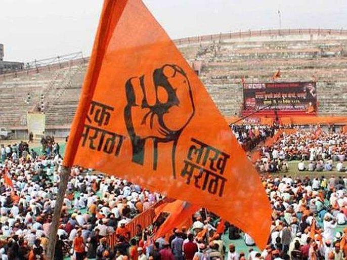 intervention Petition in the Supreme Court on the Maratha reservation issue   मराठा आरक्षणप्रश्नी सर्वोच्च न्यायालयात हस्तक्षेप याचिका, करण्यात आली अशी मागणी