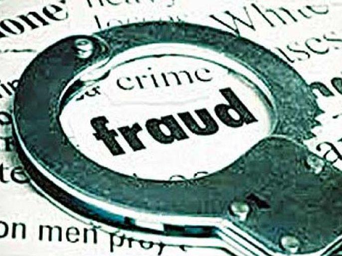 Sangli connection to GST scam, entrepreneur involvement; Fraud of Rs 52 crore | जीएसटी घोटाळ्याचे सांगली कनेक्शन, उद्योजकाचा सहभाग; ५२ कोटी रुपयांची अफरातफर
