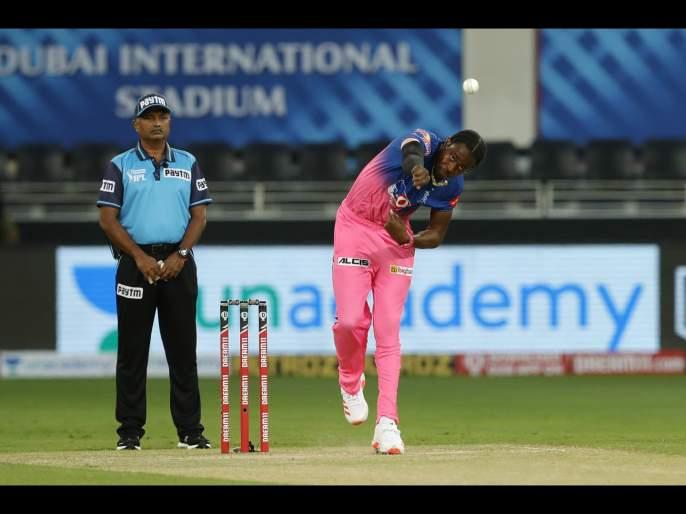 IPL 2020 : Jofra Archer clocks 152 kmph, hustles & harries KKR batsmen | IPL 2020 : जोफ्रा आर्चरनं टाकला सर्वात वेगवान चेंडू; वेग इतका की फलंदाज झाला थक्क