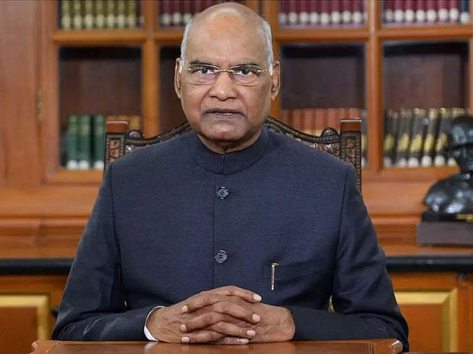 president ramnath kovind address to the nation befor independence day india china standoff corona virus | अशांतता निर्माण करणाऱ्यांना चोख प्रत्युत्तर देणार, राष्ट्रपती कोविंद यांचा चीनला इशारा