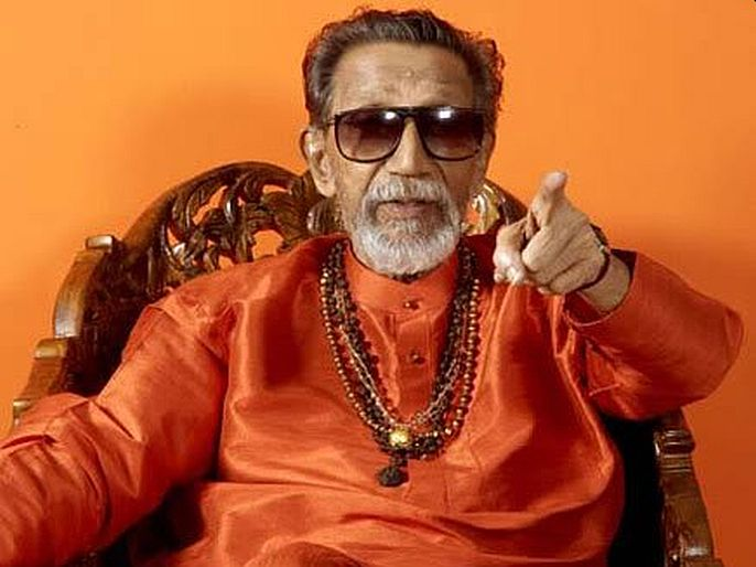 "Devendra fadnavis about Balasaheb thackeray   ""राष्ट्रवादाचा निर्मळ झरा!; बाळासाहेबांवर देवेंद्र फडणवीसांचा खास लेख..."