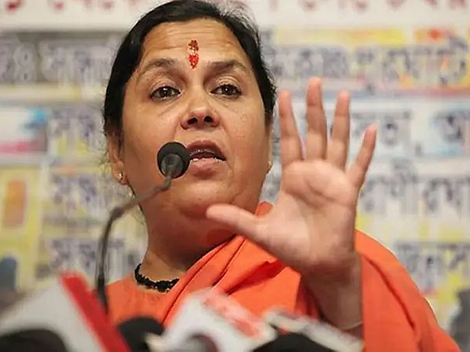 ayodhya ram mandir bhumi pujan bjp leader uma bharti will be on bank of saryu river during bhumi pujan   5 ऑगस्टला अयोध्येतच राहणार उमा भारती, भूमिपूजनात सहभागी होणार नाही; सांगितलं हे 'मोठं' कारण
