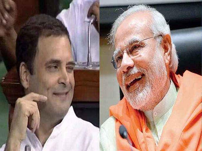 UPSC Civil Services Result 2019 : rahul modi gets 420th rank | UPSC परीक्षेत राहुल मोदीचा 420वा रँक, सोशल मीडियावर मीम्सचा महापूर