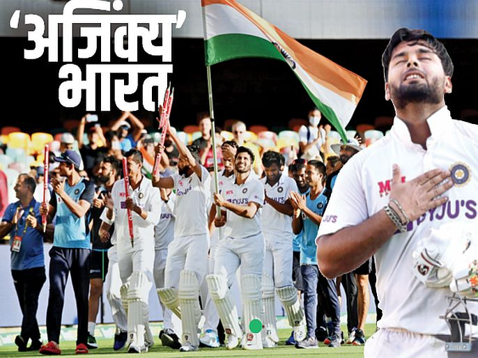 Team India won the Border-Gavaskar Cup for the second time in a row | ...आणि कांगारूंचा माज उतरवला!; बॉर्डर-गावसकर चषकावर टीम इंडियाने सलग दुसऱ्यांदा केला कब्जा